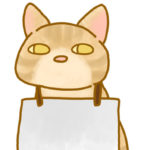 【フリー素材】やらかした猫さん