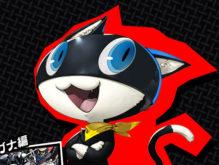 ペルソナ5のマスコット「モルガナ」似の猫さんたち